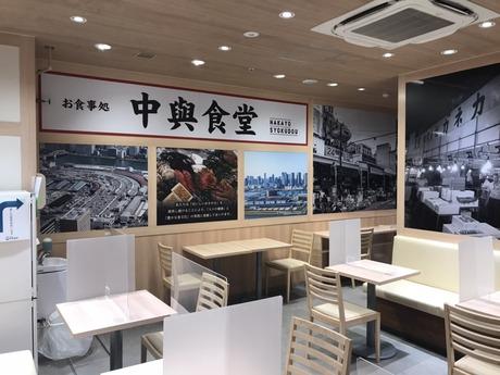 「2021年秋グランドオープン」未経験OK、厨房内での海鮮丼の盛り付け・キッチンスタッフ!